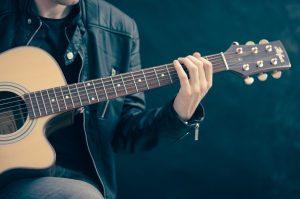 Les Gitar Terdekat